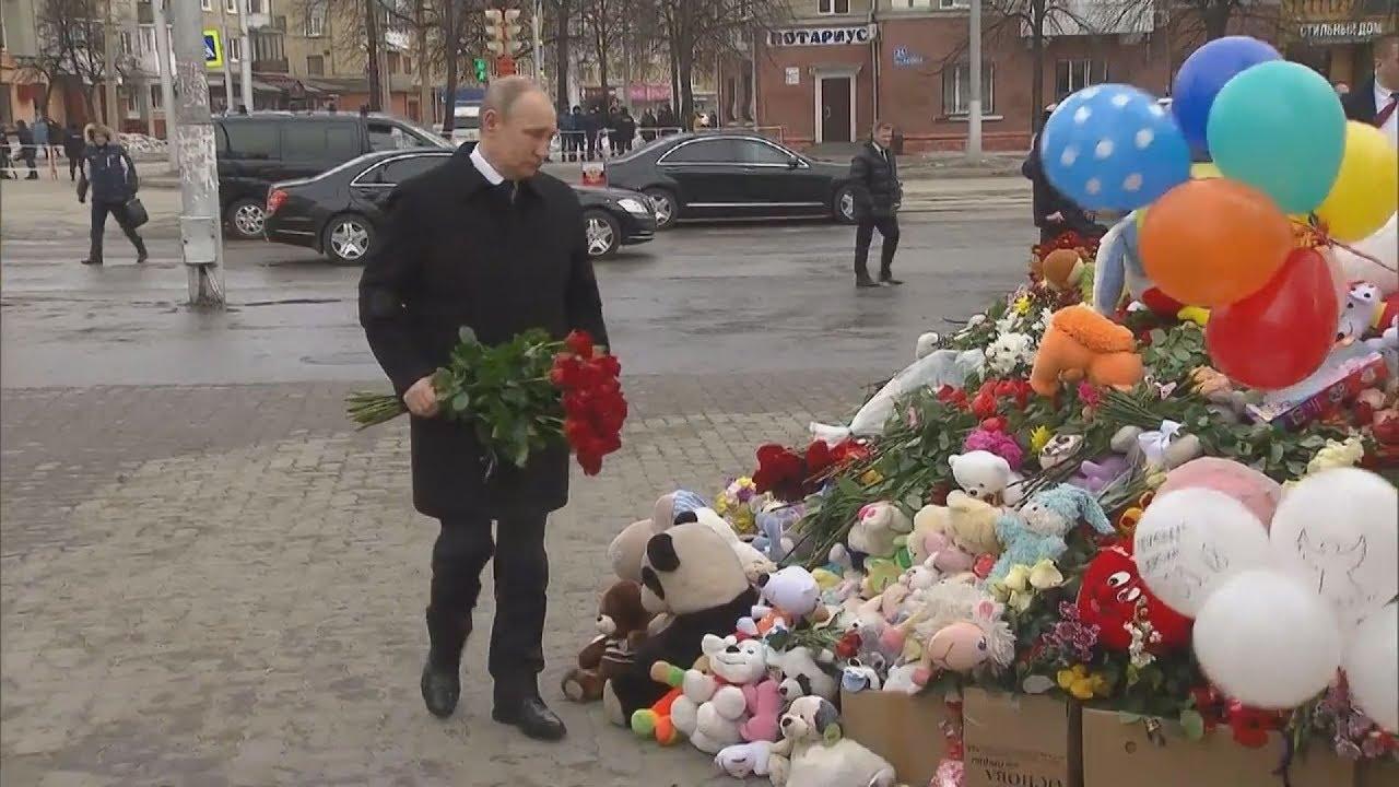 O Βλαντίμιρ Πούτιν στο σημείο της τραγωδίας στην πόλη Κεμέροβο