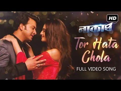 Video Bewafa Se Wafa video song Hindi Shakib Khan 2018 download in MP3, 3GP, MP4, WEBM, AVI, FLV January 2017