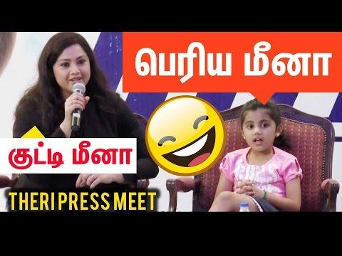Video Cute Baby Nainika Reactions at Theri Press Meet - THERI BABY | Cine Flick download in MP3, 3GP, MP4, WEBM, AVI, FLV January 2017