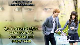 Video Yoon MiRae - I'll listen to what you have to say (who are you: school 2015 OST) lyrics MP3, 3GP, MP4, WEBM, AVI, FLV April 2018