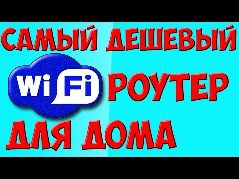 Wifi роутер wi-fi маршрутизатор tenda n630 v2 из китая с aliexpress