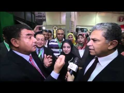 Egywaste 2016