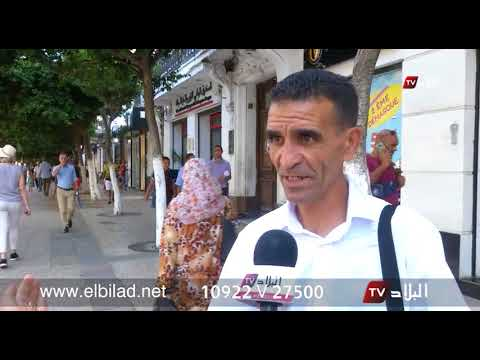 مناسبات عديدة ' ترهق ' ميزانية العائلات الجزائرية