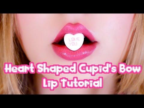 ハート形上唇の作り方