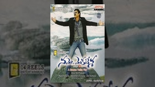XxX Hot Indian SeX Namo Venkatesa Telugu Full Movie Venkatesh Trisha TeluguMovies .3gp mp4 Tamil Video