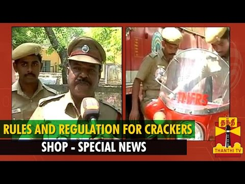Special News on  Rules and Regulation For Crackers Shop    Thanthi TV