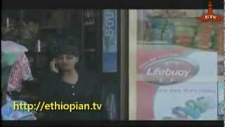 Sew Le Sew New Part Ethiopian Drama