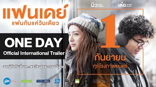 Nonton One Day Official International Trailer  2016    Gdh Film Subtitle Indonesia Streaming Movie Download