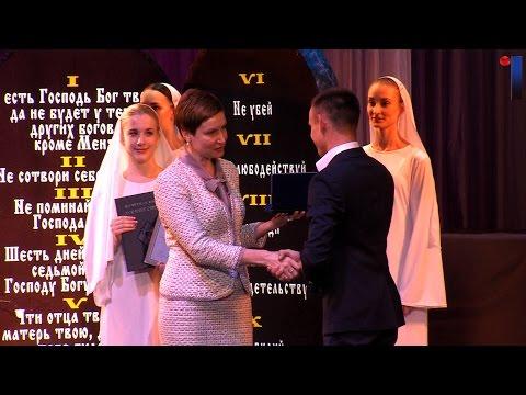 «Моя вера православная»-2016. Молодежный форум в Краснодаре.