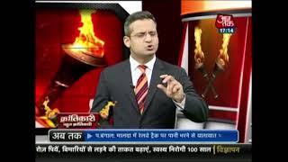 Krantikari Bahut Krantikari : UP CM Breaks Silence, Blames  Dirtiness Responsible For Deaths