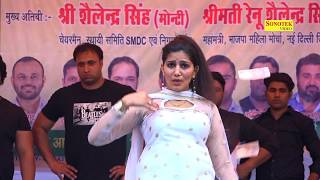 Song - Teri aakhya Ka Yo kajal Artist - Sapna Chaudhary, Veer Dahiya Album - Meerut Vishal Live Ragni Competition Lyrics...