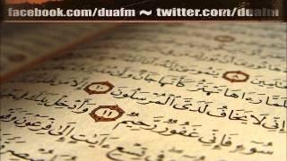Abdurrahman Es-Sudeysi - 69 Hakka Suresi