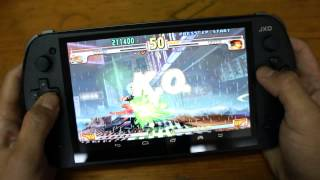 Is it Nintendo Switch?:Street Fighter III 3rd Strike: Fight for the Future