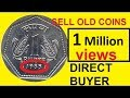 Old Coins Price 5 Lakh - Direct Buyer  Become Rich