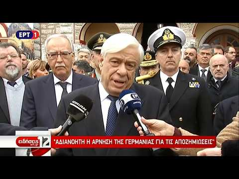 Video - Ηχηρό μήνυμα για τις γερμανικές αποζημιώσεις έστειλε από τα Καλάβρυτα ο Παυλόπουλος