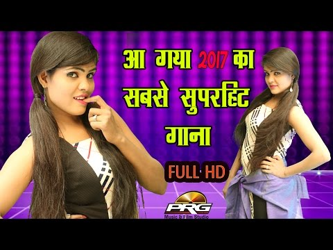 Pili Pili Lugdi Me Fool Khile | Rakesh Marwari | New Rajasthani | PRG Full HD Video