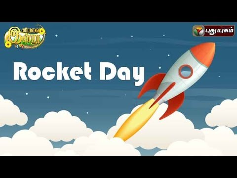 Rocket-Day-in-Iniyavai-Indru--27-07-2016-I-Puthuyugam-TV