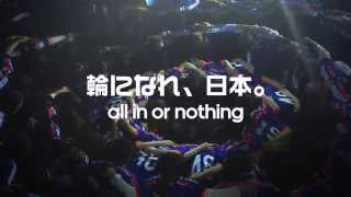 Adidas「輪になれ、日本。」TVCM / AKB48[公式]