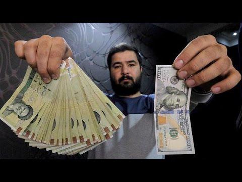 O Τραμπ έρχεται, το νόμισμα του Ιράν βυθίζεται