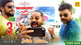 GEORGETTAN'S POORAM Official Song 2017