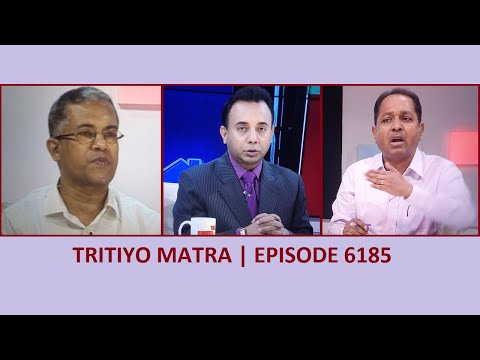 Tritiyo Matra Episode 6185