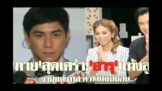 EFM ON TV 10 October 2013 - Thai TV Show