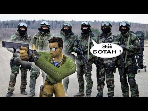 Менты окружили Террористов ! cs 1.6