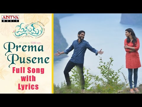 Prema Pusene Full Song with Lyrics | Premam Songs | Naga Chaitanya, Shruthi Hassan, Anupama, Madonna