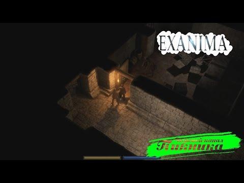 Exanima - [Где я? Что это? Кто все эти люди?]
