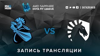 NewBee vs Liquid, AMD SAPPHIRE Dota PIT, game 1 [Faker, Dead_Angel]