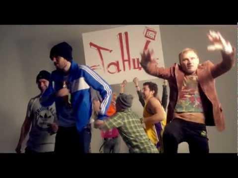 Noize MC & ВВ – Танцi