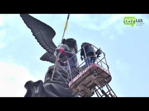 На памятник Нике в центре Харькова повесили флаг Украины