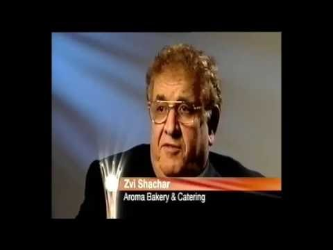 2004 Ethnic Business Awards Finalist – Small Business Category – Zvi Shachar – Aroma Bakery and Catering