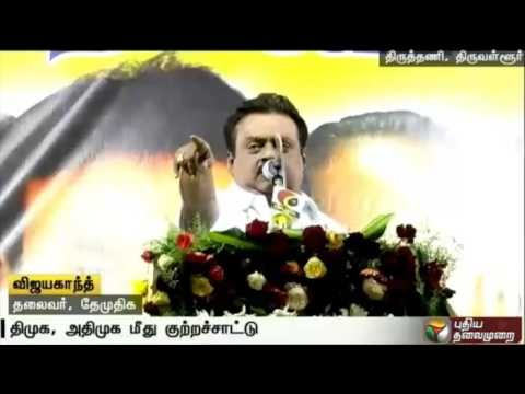 People-are-being-paid-and-brought-for-Jayalalithaas-election-campaign-accuses-Vijayakanth