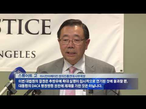 이민 단체들, 11월 대선 겨냥 6.27.16 KBS America News
