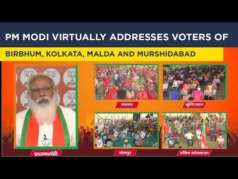 PM Modi virtually addresses voters of Birbhum, Kolkata, Malda and Murshidabad