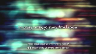 Video BEAST- Special lyrics [Eng. | Rom. | Han.] MP3, 3GP, MP4, WEBM, AVI, FLV Juli 2018