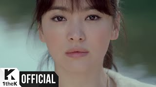 Video Ye sung(예성)_Gray paper(먹지)(Baramibunda(그 겨울, 바람이 분다) OST Part 1) MV MP3, 3GP, MP4, WEBM, AVI, FLV Februari 2018