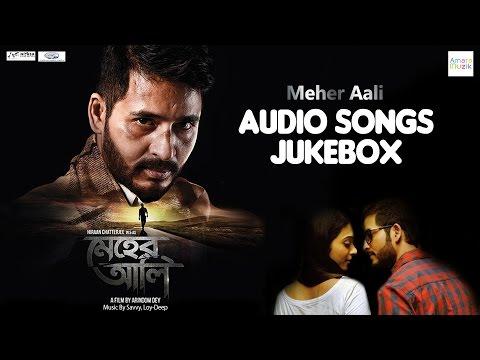 Video Meher Aali   Official Audio Songs Jukebox   Hiraan   Savvy   Loy-Deep   Satarupa   Amrita download in MP3, 3GP, MP4, WEBM, AVI, FLV January 2017