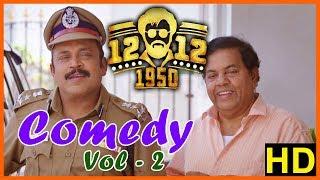Video 12 12 1950 Tamil Movie | Comedy Scenes | Vol 2 | Thambi Ramaiah | Yogi Babu | Swaminathan MP3, 3GP, MP4, WEBM, AVI, FLV Desember 2018