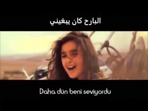 Saad Lamjarred - Mal Habibi Malou - Türkçe Çeviri