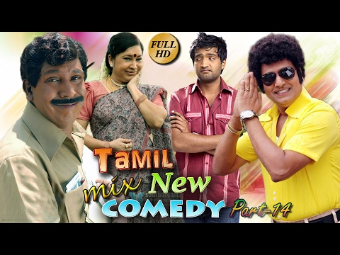 Video vivek and vadivelu Comedy | new Tamil Movie Comedy | Non Stop Comedy Scenes Collection | latest 2017 download in MP3, 3GP, MP4, WEBM, AVI, FLV January 2017