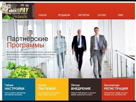 0 Лидеры рынка в интернете   сервисы партнёрок фото