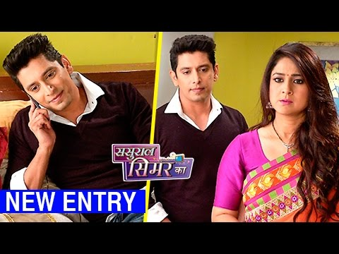 Simar's Son Returns From US | New Entry | Sasural