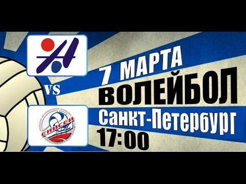 Автомобилист - Енисей 7.03.2015 (17:00) онлайн видео