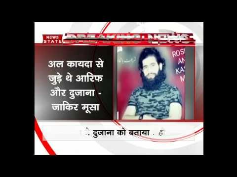 Video Terrorist Zakir Musa releases video clip, says Abu Dujana is Al-Qaida's martyr download in MP3, 3GP, MP4, WEBM, AVI, FLV January 2017