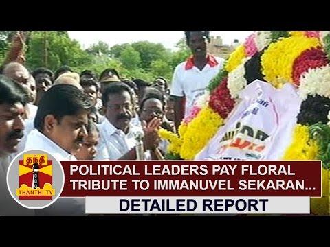 58th-Death-Anniversary-of-Immanuel-Sekaran--AIADMK-DMK-VCK-Leaders-pay-floral-Tribute