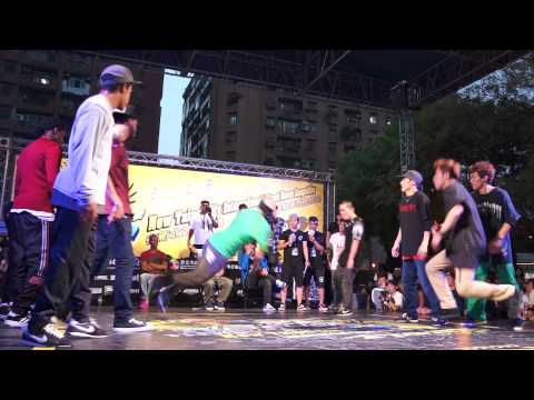 20121110 新北市國際街舞大賽 Breaking Bboyworld (USA) Vs JinJo Crew (KOREA) Tie Break 1