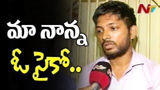 Madhavi Brother Face to Face | Gives Statement on Mental Condition Of Narayana Chary