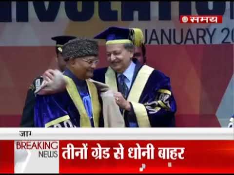 राष्ट्पति रामनाथ कोविंद : लीवर ट्रांसप्लांट को लेकर जागरुकता जरुरी